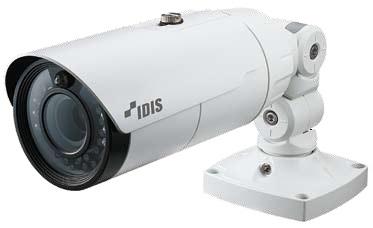 Цилиндрическая IP-видеокамера IDIS DC-T3234HRX для периметрального видеонаблюдения (IDIS)