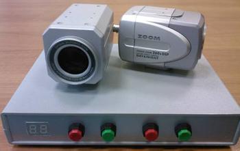 МПУ-16-1 - пульт управления