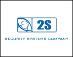 Security Systems (2S)