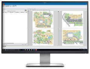 Новая русифицированная версия WINMAG plus v6.2 для комплексных системам безопасности