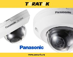 Купольная камера Panasonic для любых условий погоды и освещённости