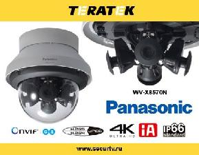 Мультисенсорная 33-мегапиксельная IP-камера Panasonic для контроля обширных территории