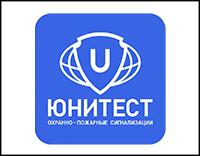 Общий семинар по оборудованию производства ЮНИТЕСТ