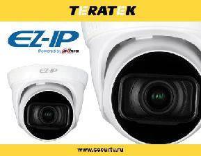 Новая мини-купольная камера EZ-IP — ожидаемый хит продаж
