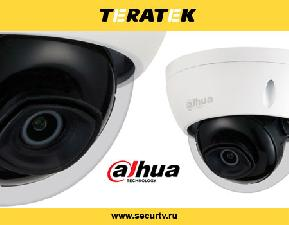 Новые двухмегапиксельные IP-камеры Dahua со встроенной ИК-подсветкой