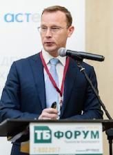 Цифровая трансформация: Умный город Москва. Встреча заказчиков в сфере городской безопасности с производителями и поставщиками