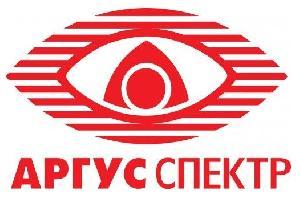 Securika Moscow-2021: Онлайн-семинар по новым сводам правил СП 484, 485, 486