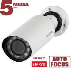 Профессиональная уличная IP-камера SV3215RZ