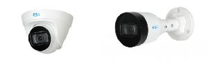 Новые уличные 2-мегапиксельные IP-видеокамеры RVi