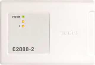 Контроллер доступа системы «Орион» С2000-2 («Болид»)
