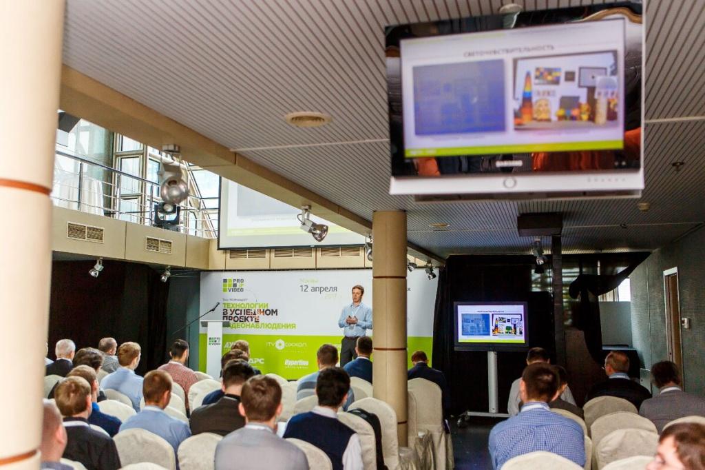 Конференция PROIPvideo2017 - новое по формату мероприятие для проектировщиков IP-видеонаблюдения. Организатором выступила компания «Видеомакс»